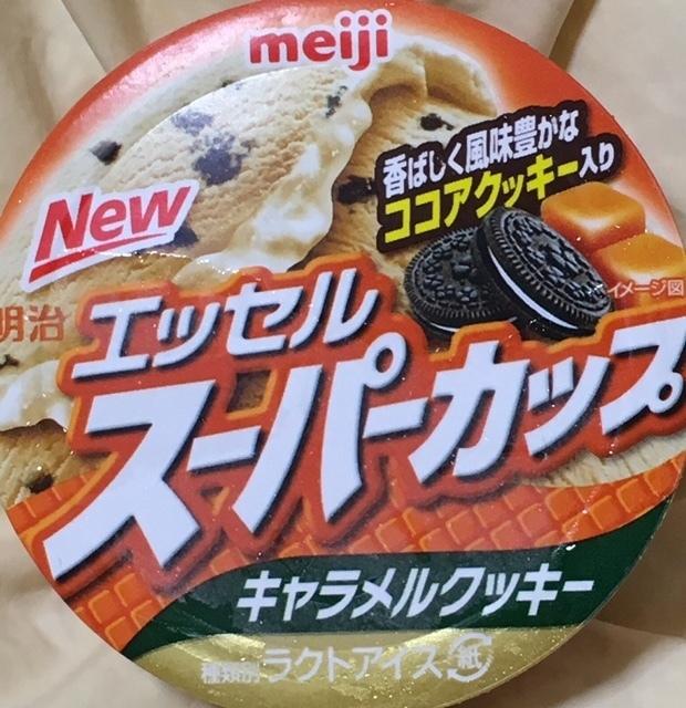 キャラメルクッキー